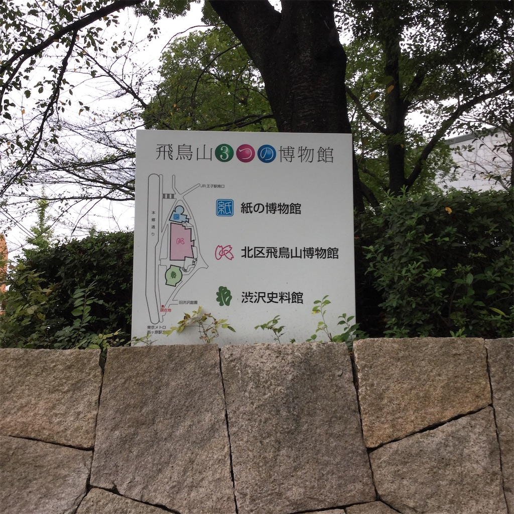 f:id:showtaro-aoki:20201026133255j:plain