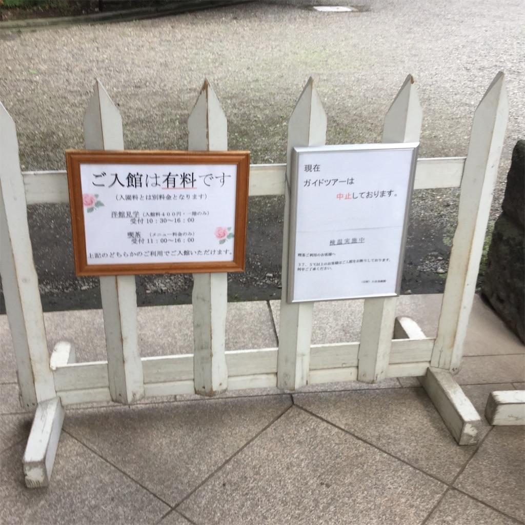 f:id:showtaro-aoki:20201026133306j:plain