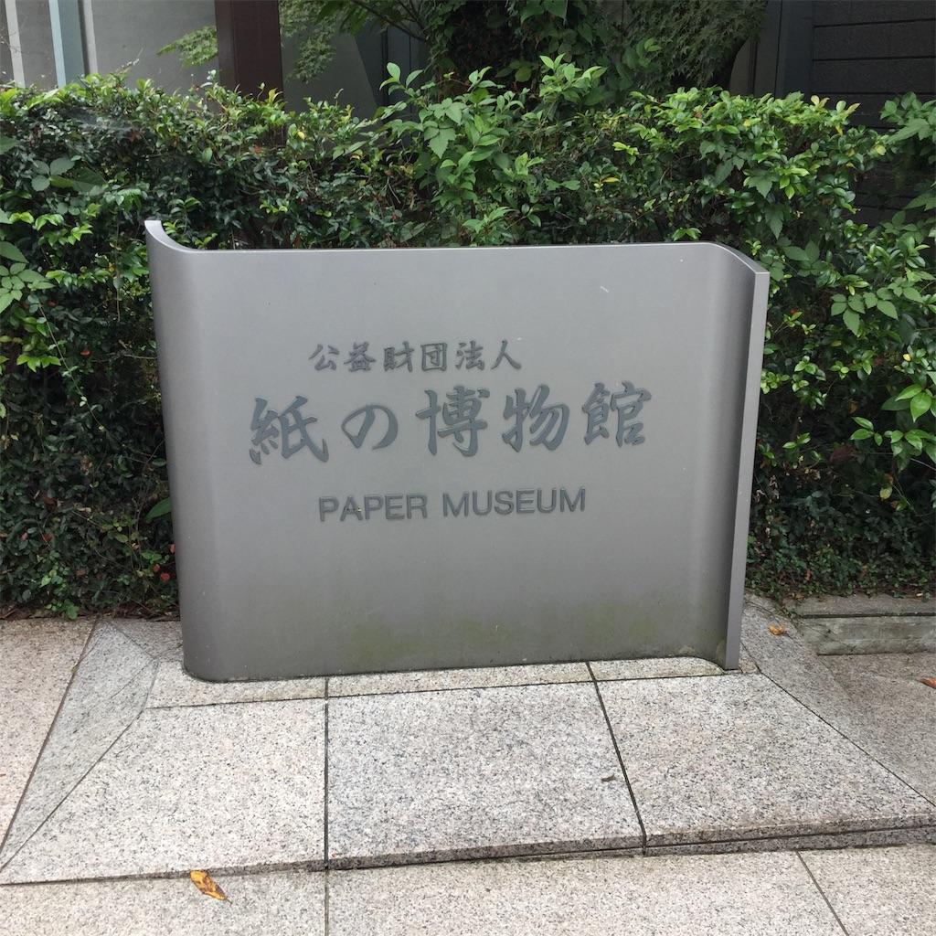 f:id:showtaro-aoki:20201026133310j:plain