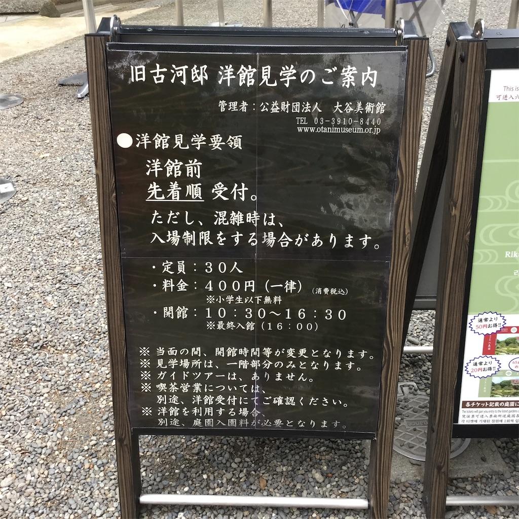 f:id:showtaro-aoki:20201026133509j:plain