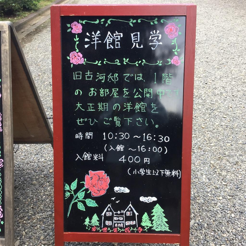 f:id:showtaro-aoki:20201026133513j:plain