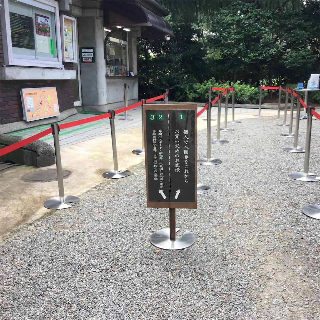 f:id:showtaro-aoki:20201026133517j:plain