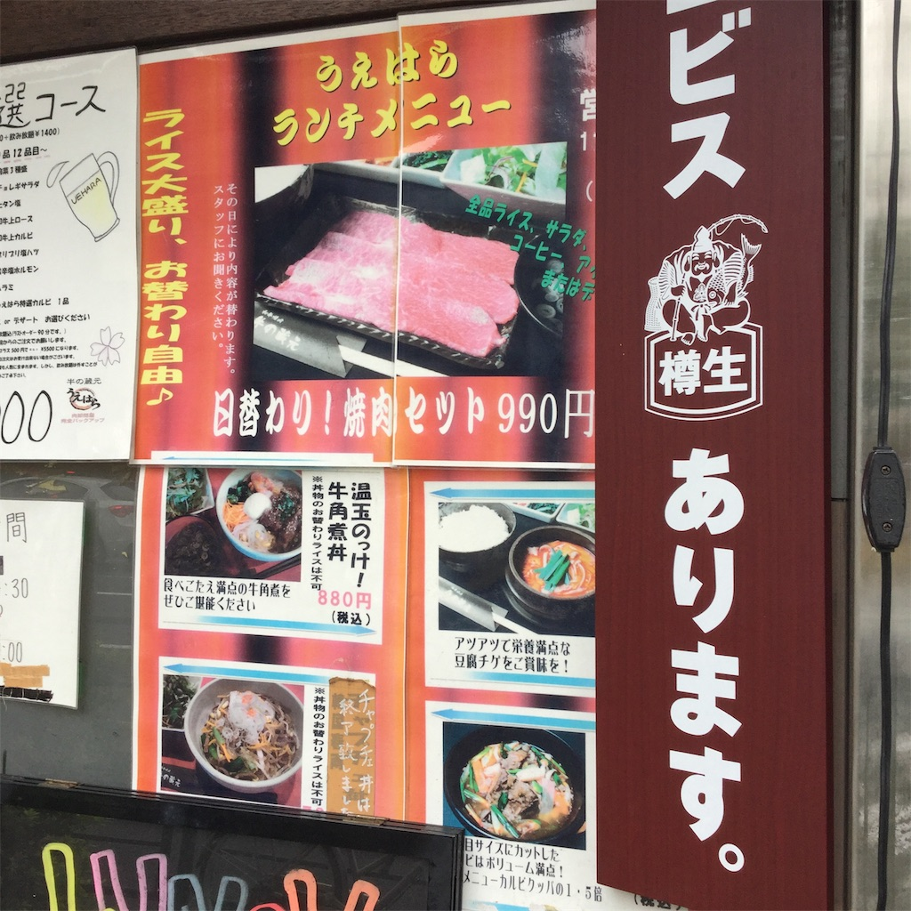 f:id:showtaro-aoki:20201027141749j:plain