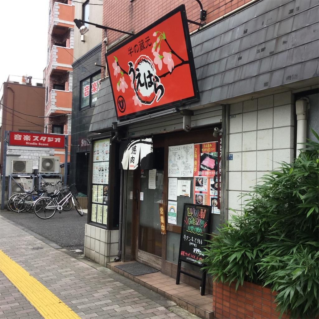 f:id:showtaro-aoki:20201027141752j:plain