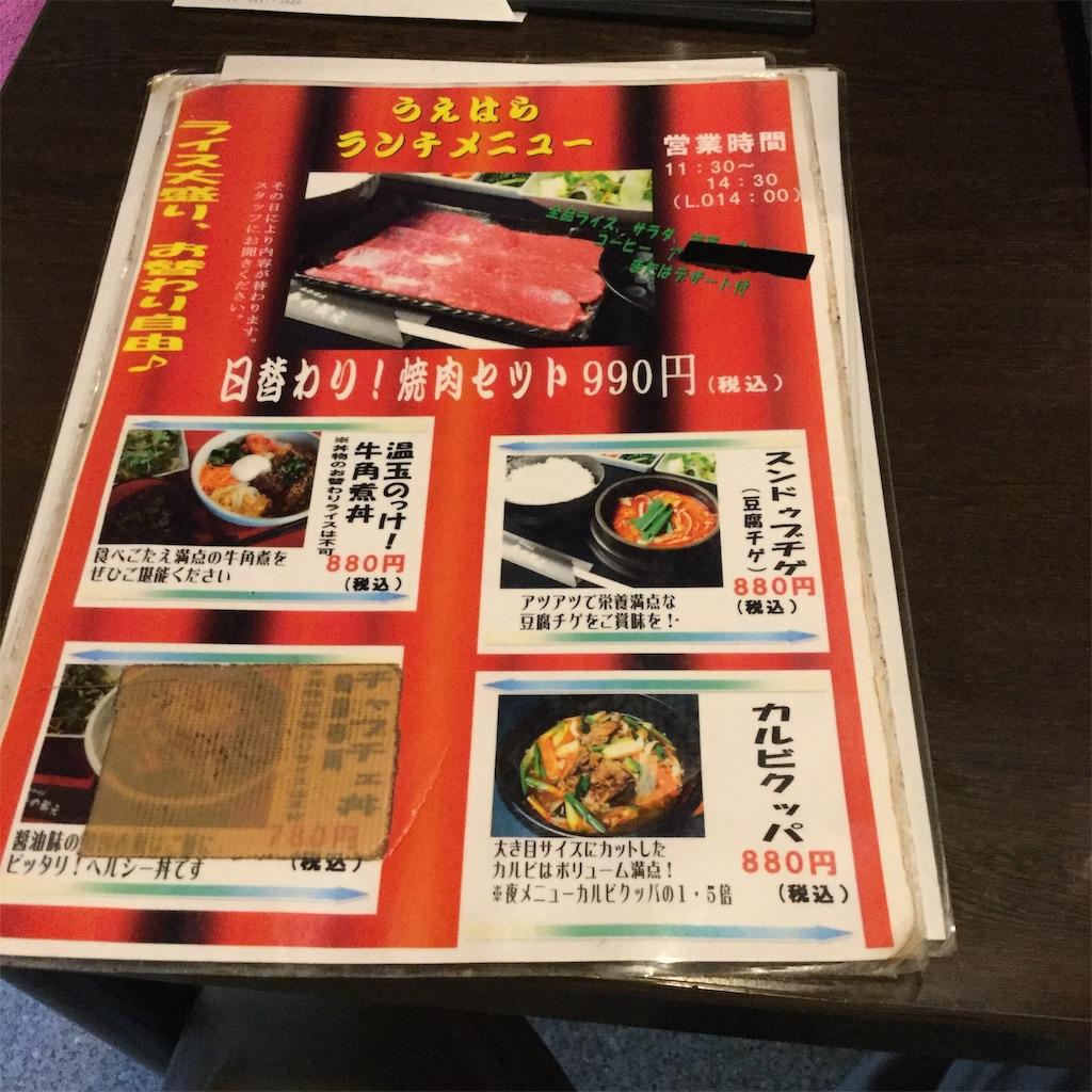 f:id:showtaro-aoki:20201027141808j:plain
