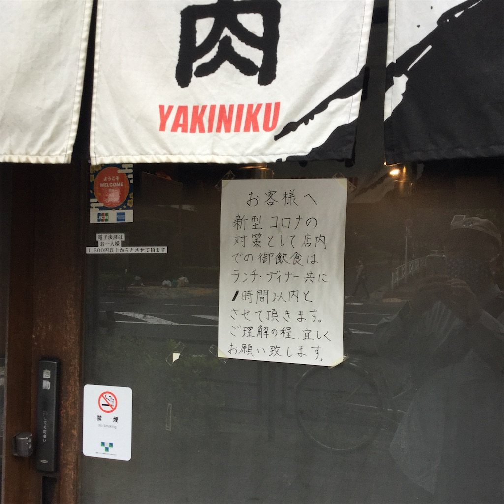 f:id:showtaro-aoki:20201027141826j:plain