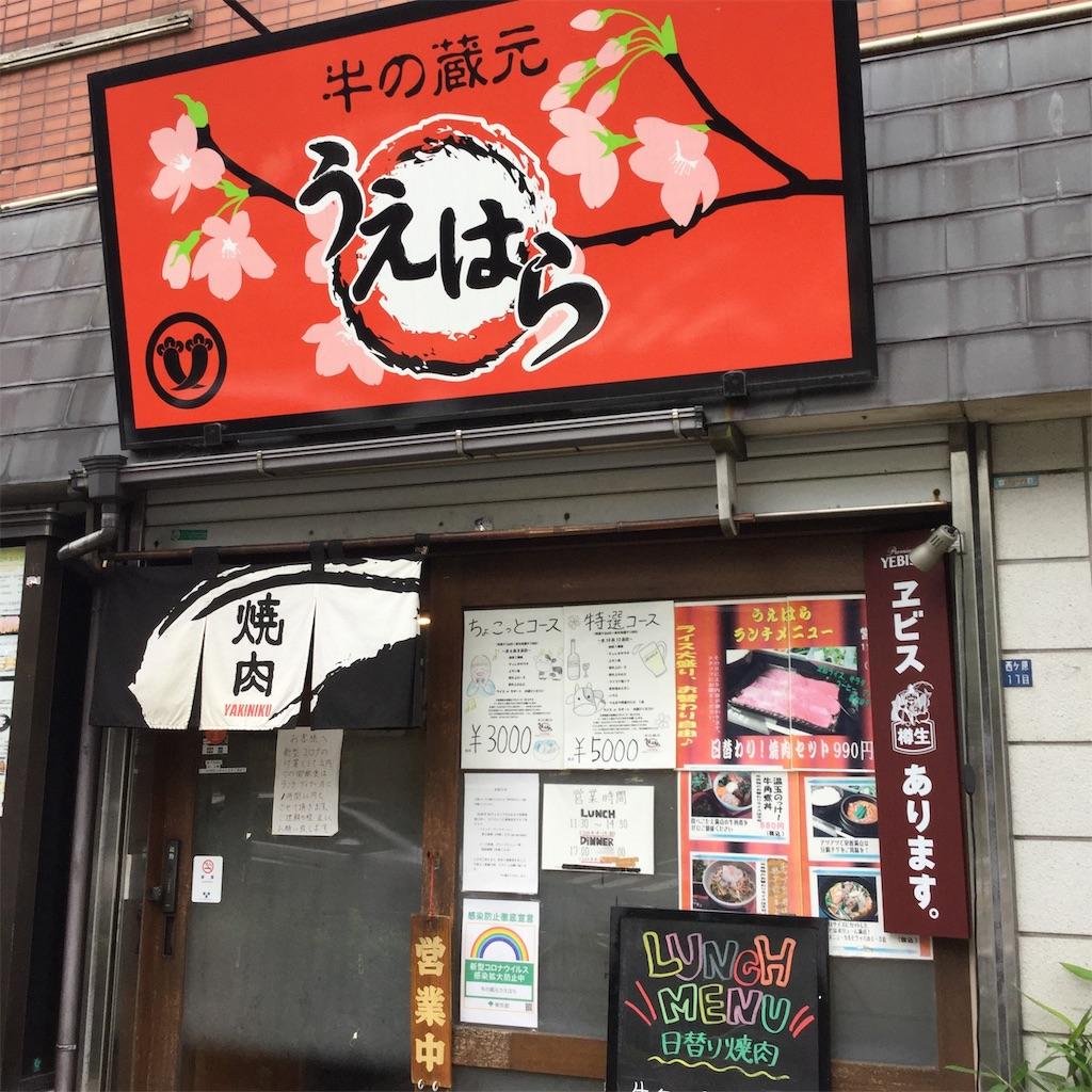 f:id:showtaro-aoki:20201027141830j:plain
