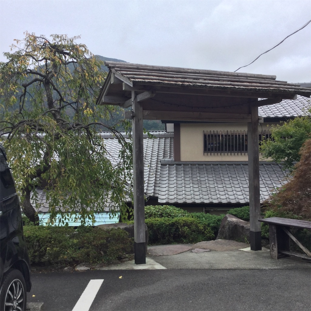 f:id:showtaro-aoki:20201030163354j:plain