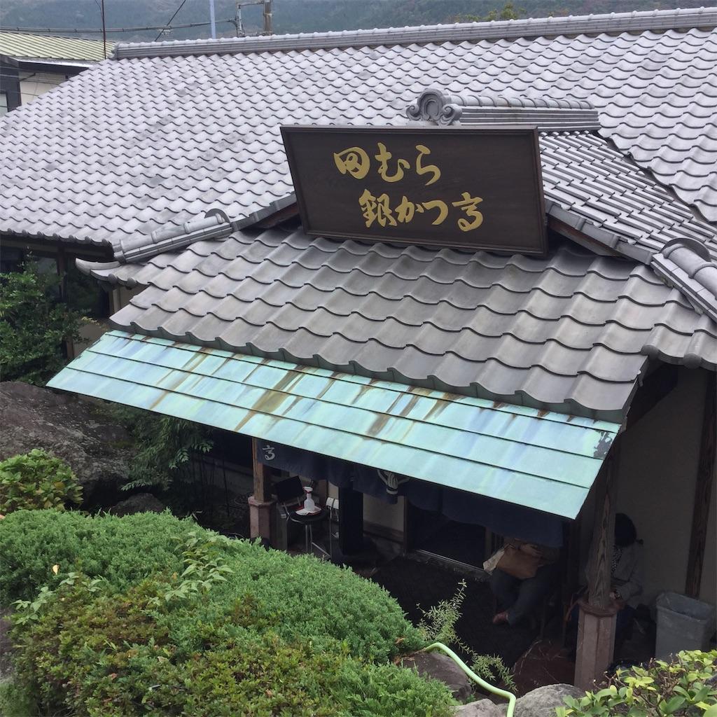 f:id:showtaro-aoki:20201030163411j:plain