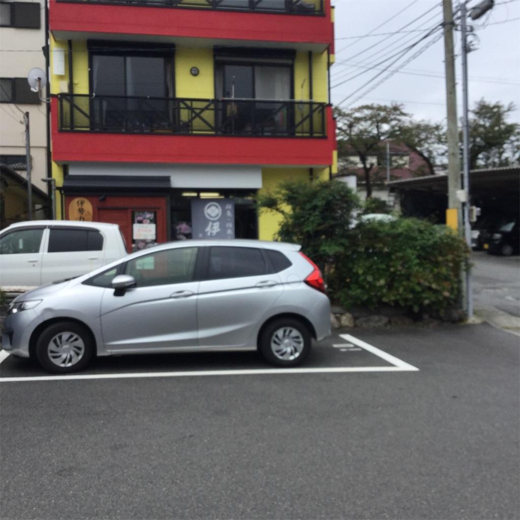 f:id:showtaro-aoki:20201030163416j:plain
