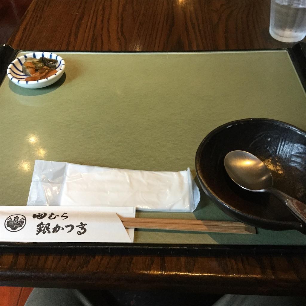 f:id:showtaro-aoki:20201030163430j:plain
