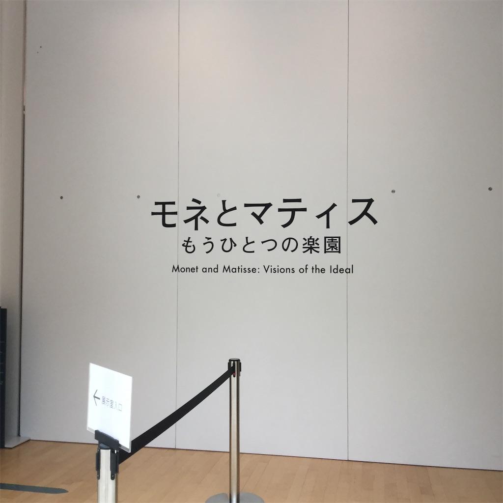 f:id:showtaro-aoki:20201105174228j:plain