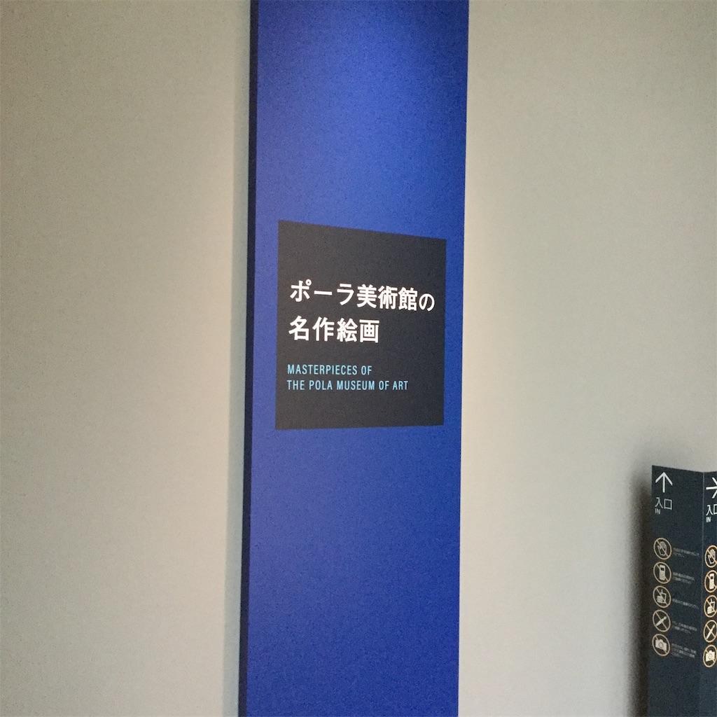 f:id:showtaro-aoki:20201105174251j:plain