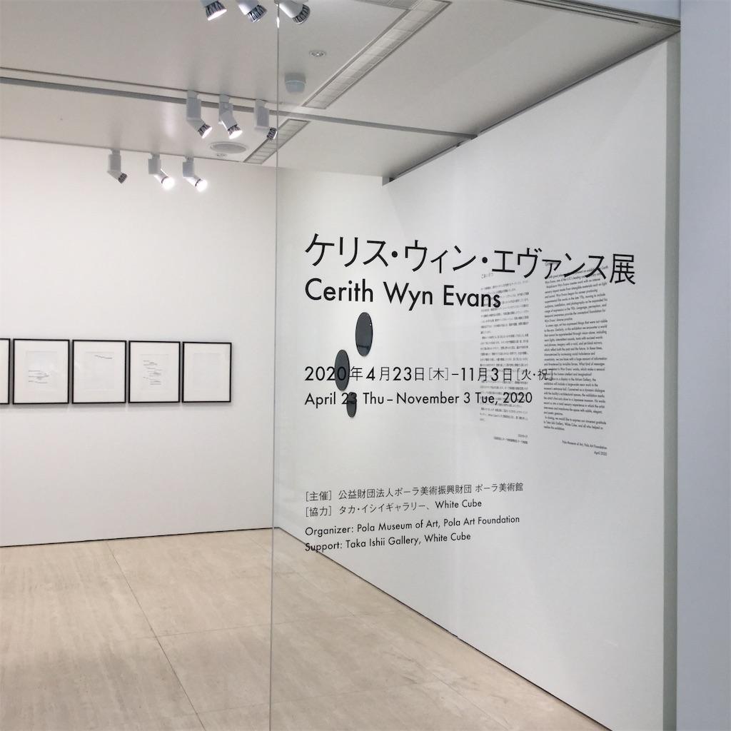 f:id:showtaro-aoki:20201105174407j:plain