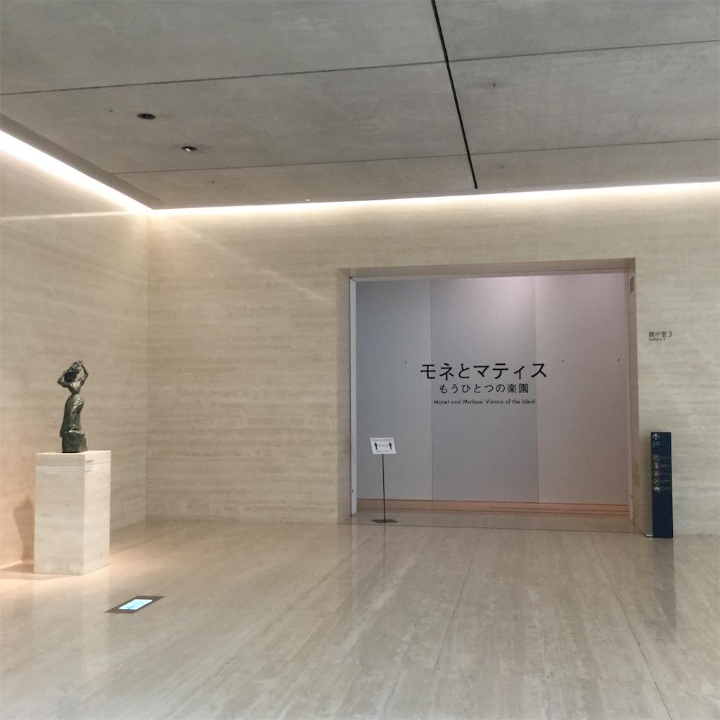 f:id:showtaro-aoki:20201105174417j:plain