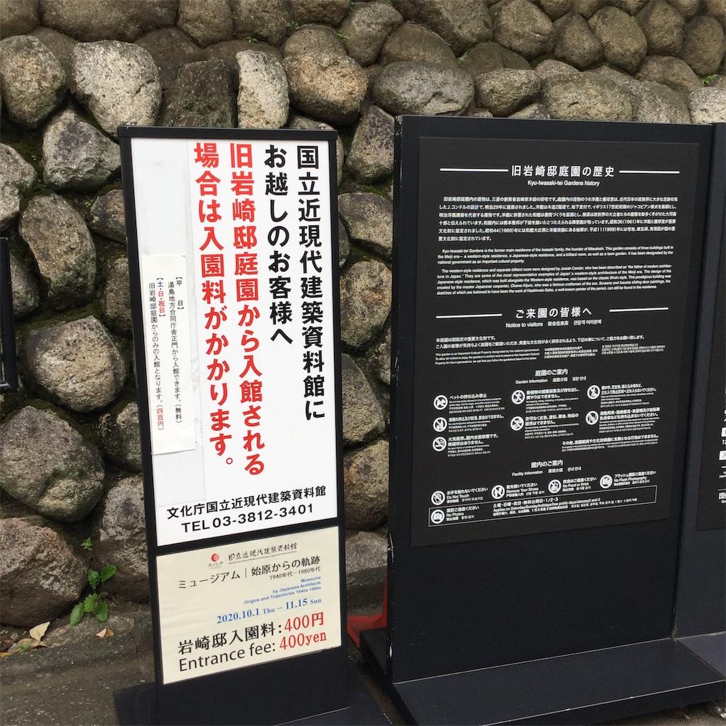 f:id:showtaro-aoki:20201107163731j:plain