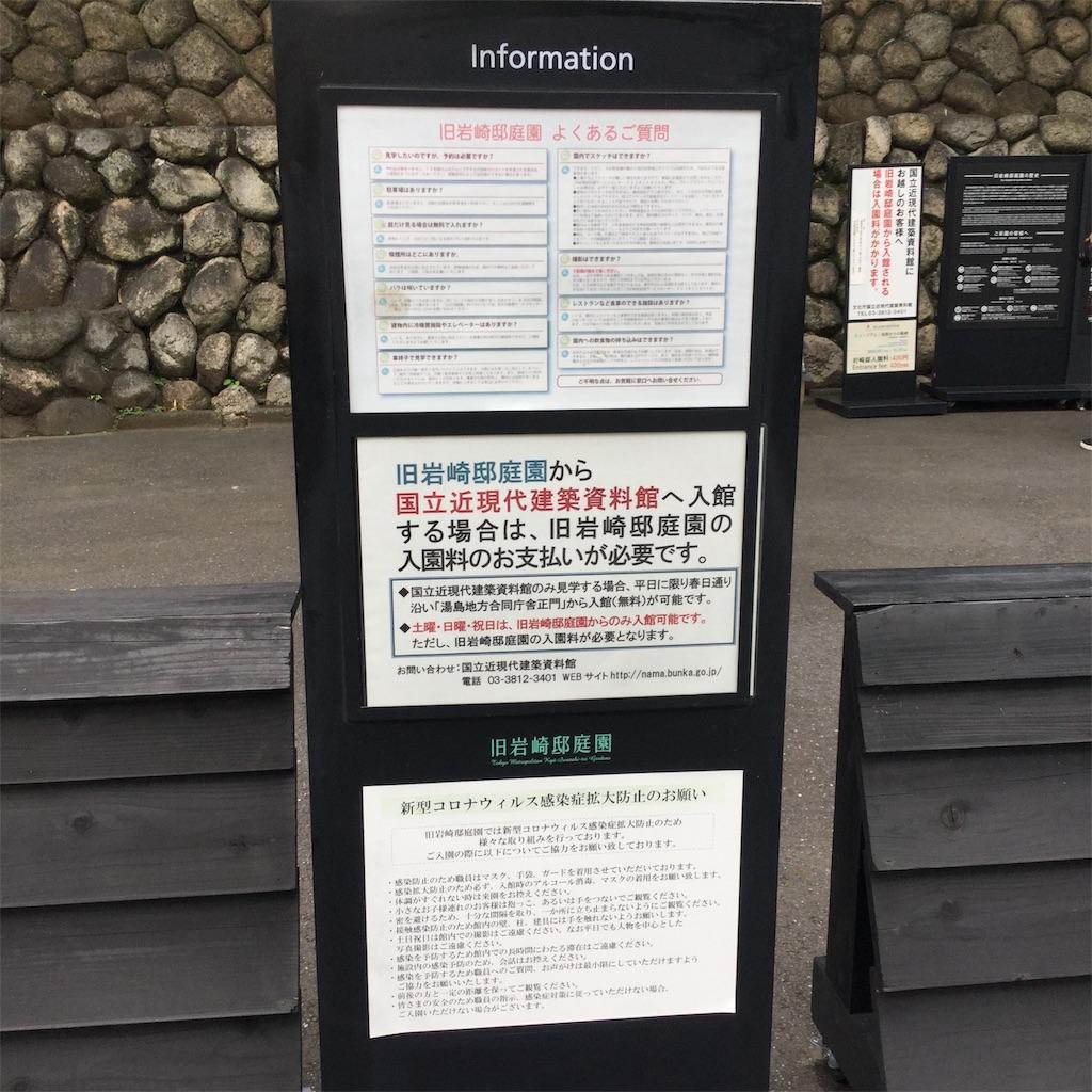 f:id:showtaro-aoki:20201107163810j:plain