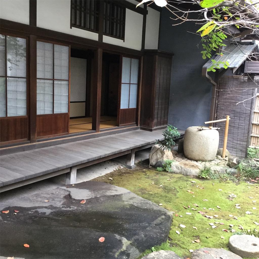 f:id:showtaro-aoki:20201107163956j:plain