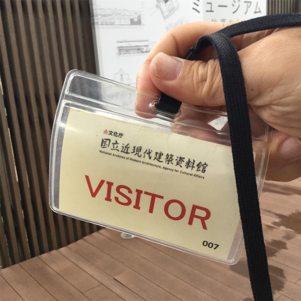f:id:showtaro-aoki:20201107164006j:plain