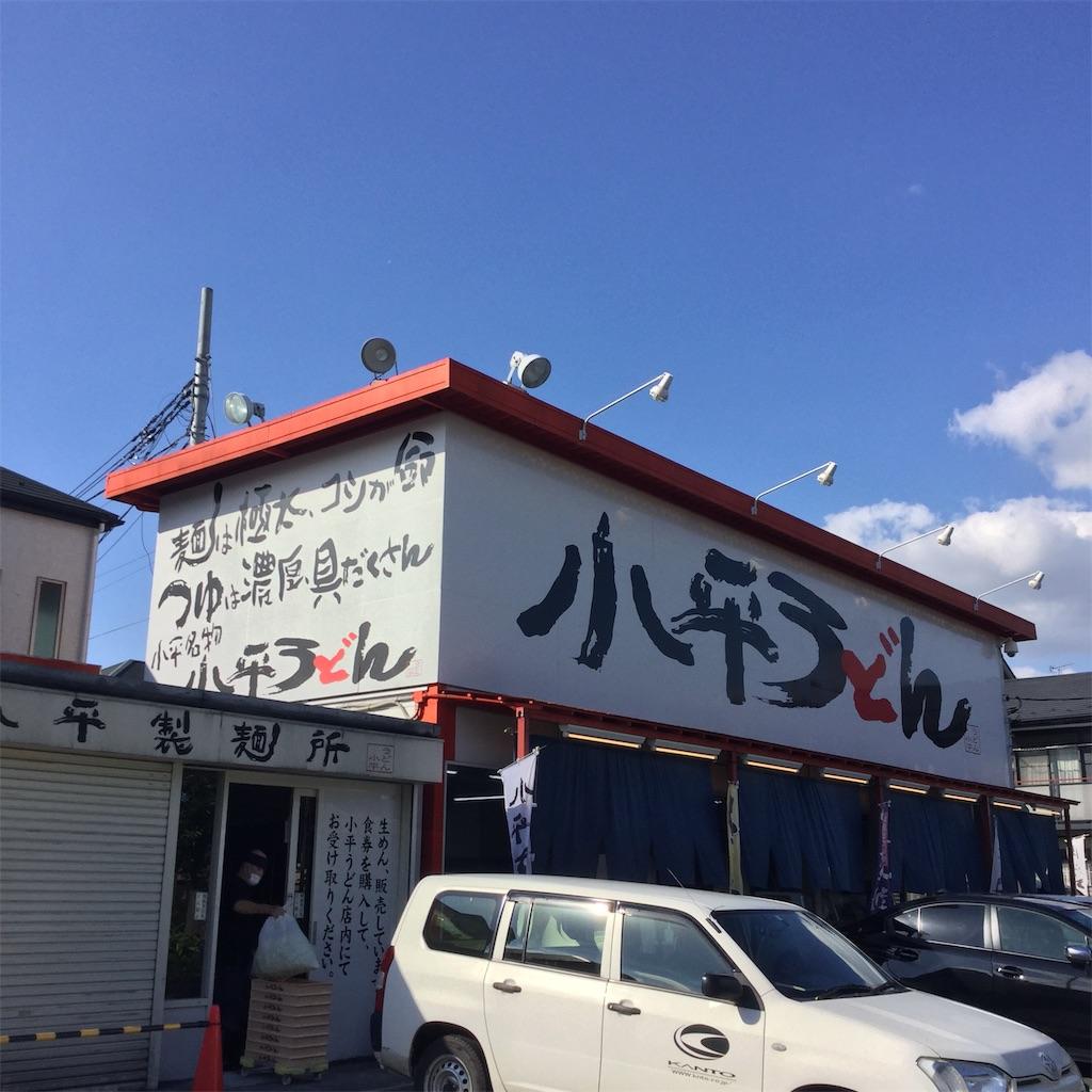 f:id:showtaro-aoki:20201114174724j:plain