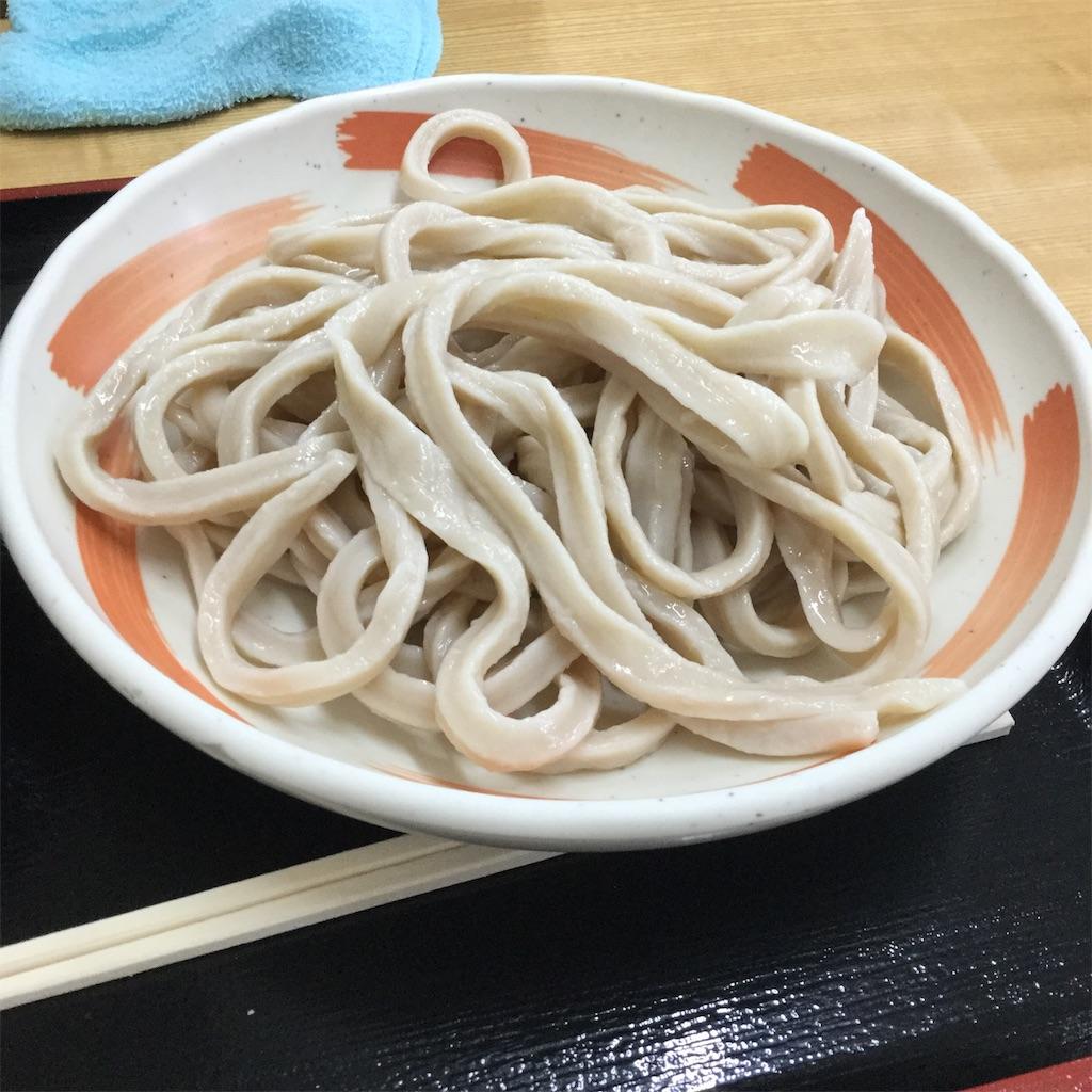 f:id:showtaro-aoki:20201114174742j:plain