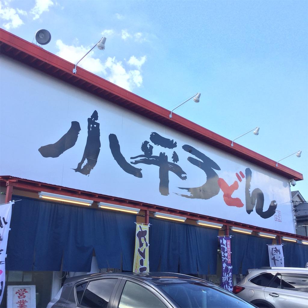 f:id:showtaro-aoki:20201114174813j:plain