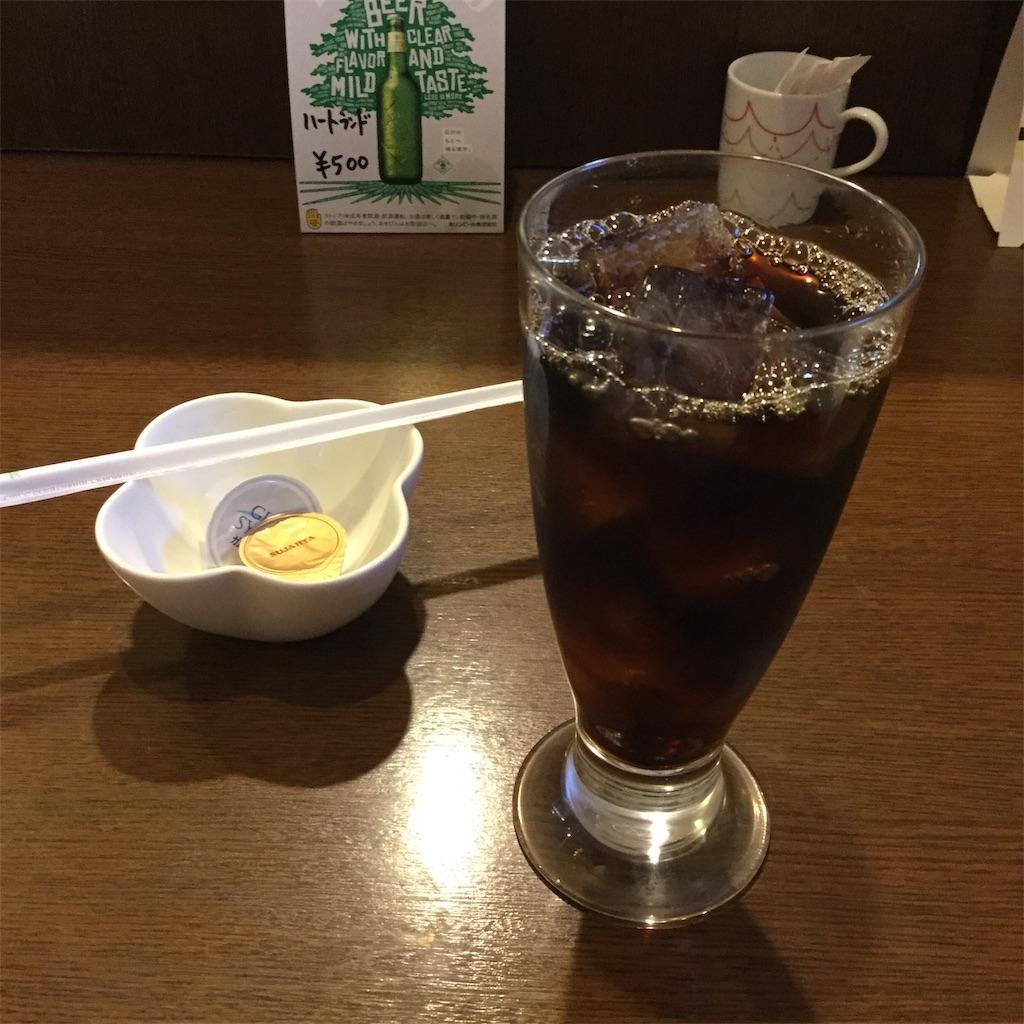 f:id:showtaro-aoki:20201118130748j:plain