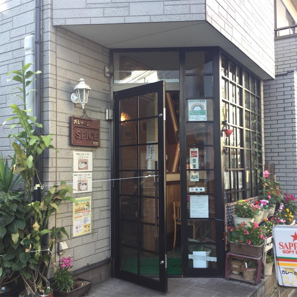 f:id:showtaro-aoki:20201118130759j:plain