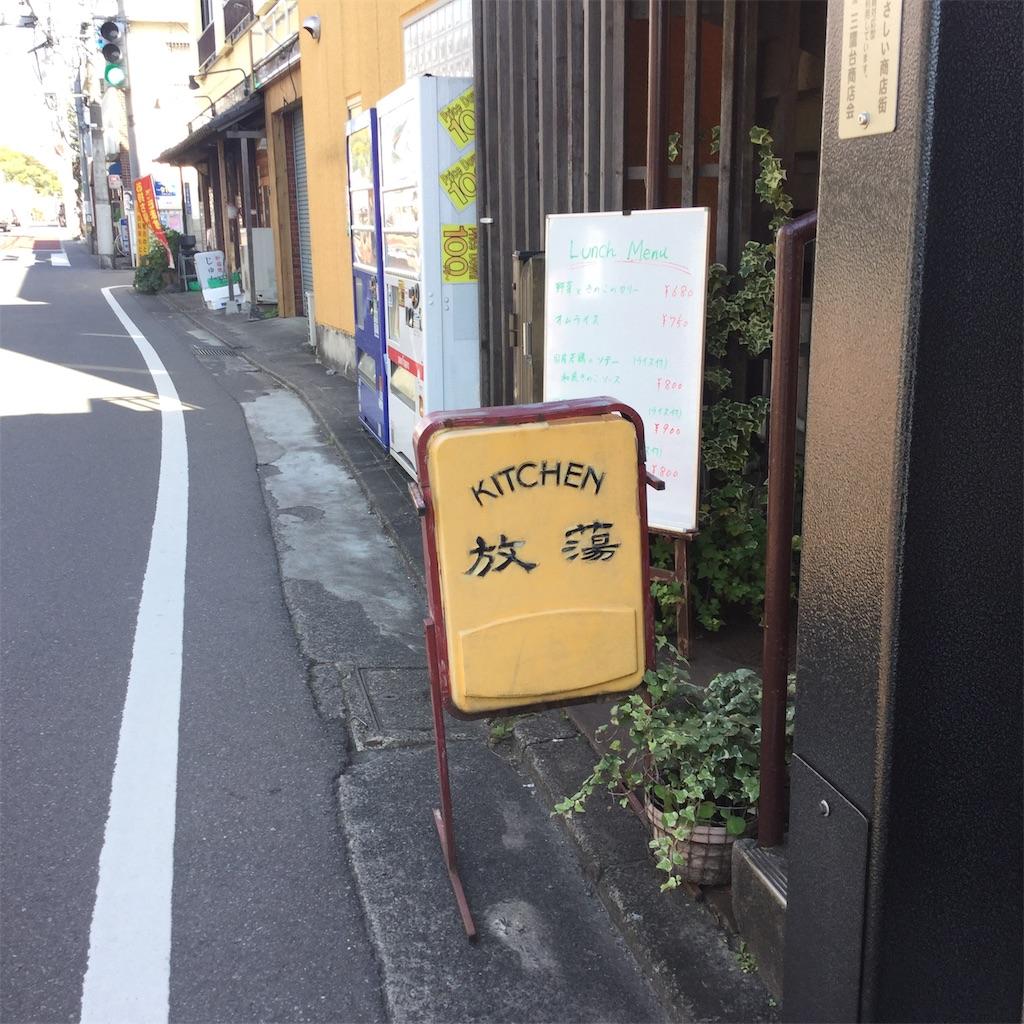 f:id:showtaro-aoki:20201118130810j:plain
