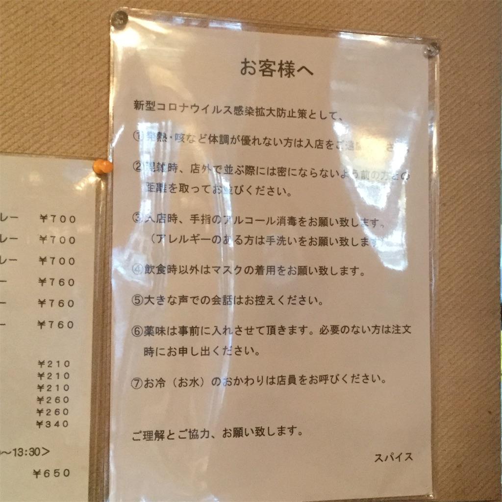 f:id:showtaro-aoki:20201118130827j:plain