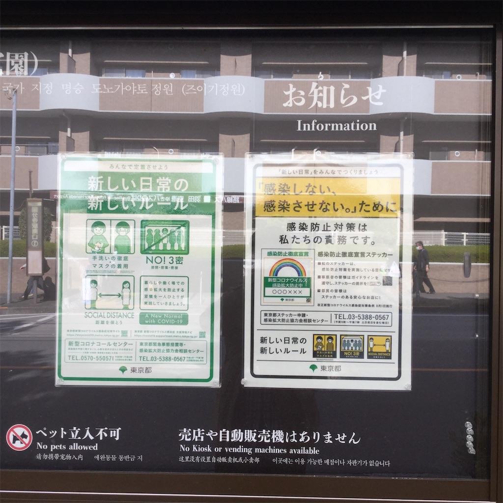 f:id:showtaro-aoki:20201124173040j:plain