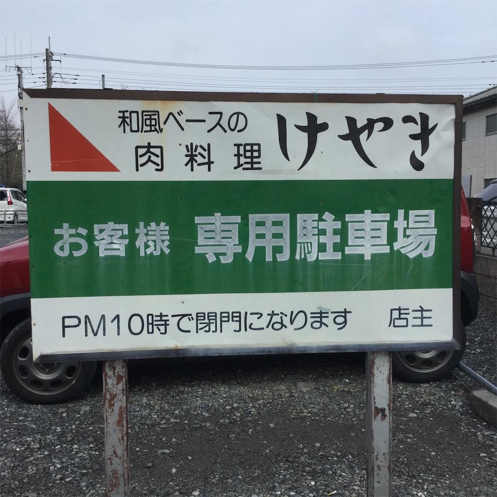 f:id:showtaro-aoki:20201204134753j:plain