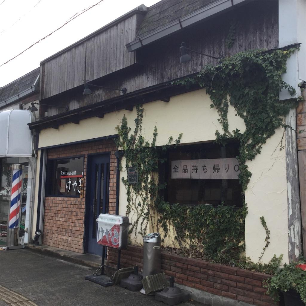 f:id:showtaro-aoki:20201204134823j:plain