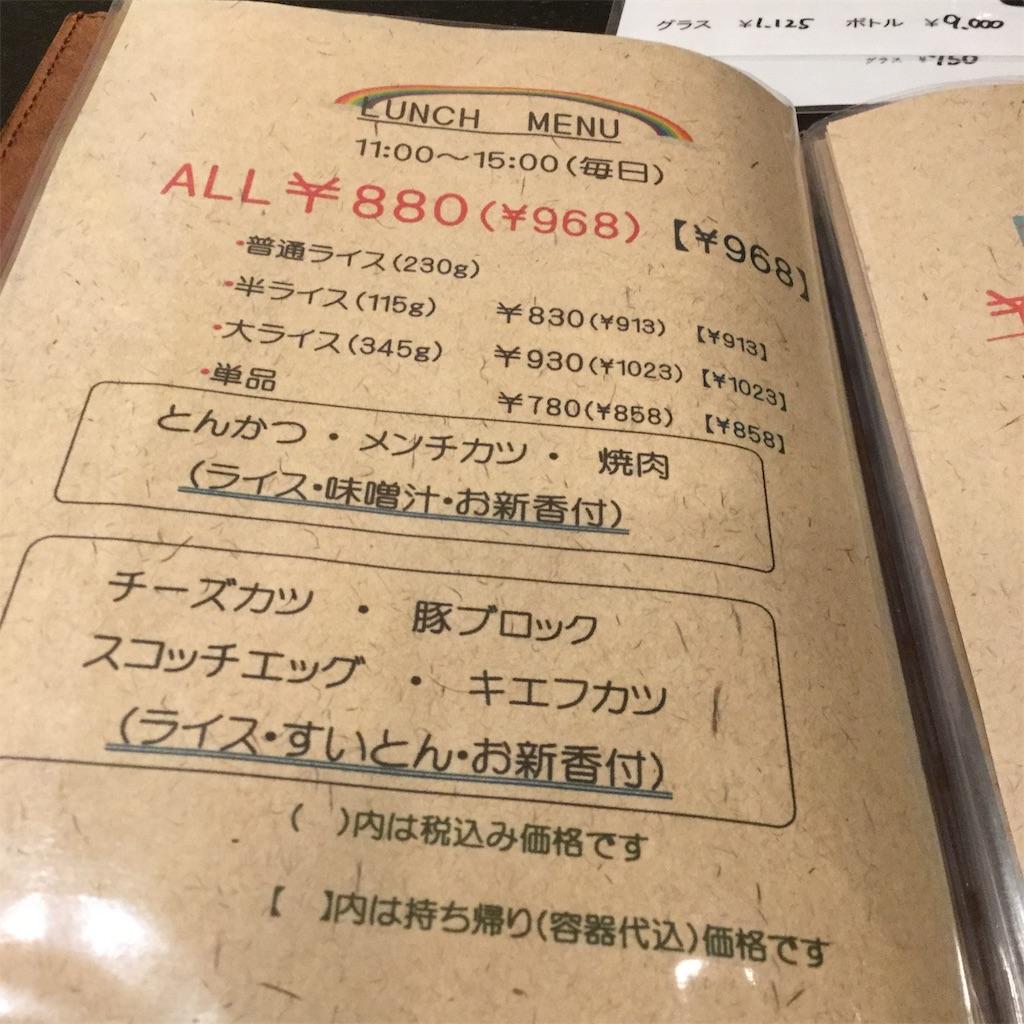 f:id:showtaro-aoki:20201204134831j:plain