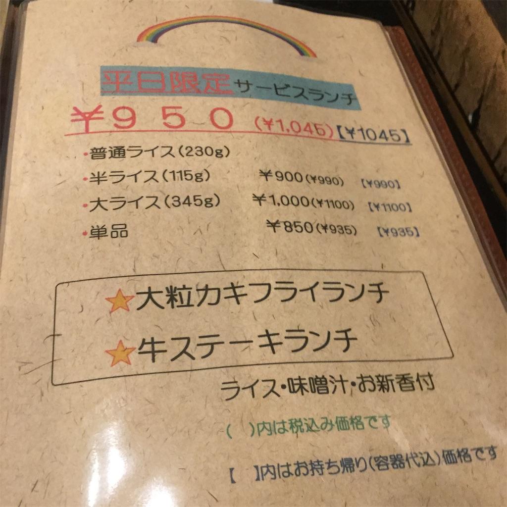 f:id:showtaro-aoki:20201204134853j:plain