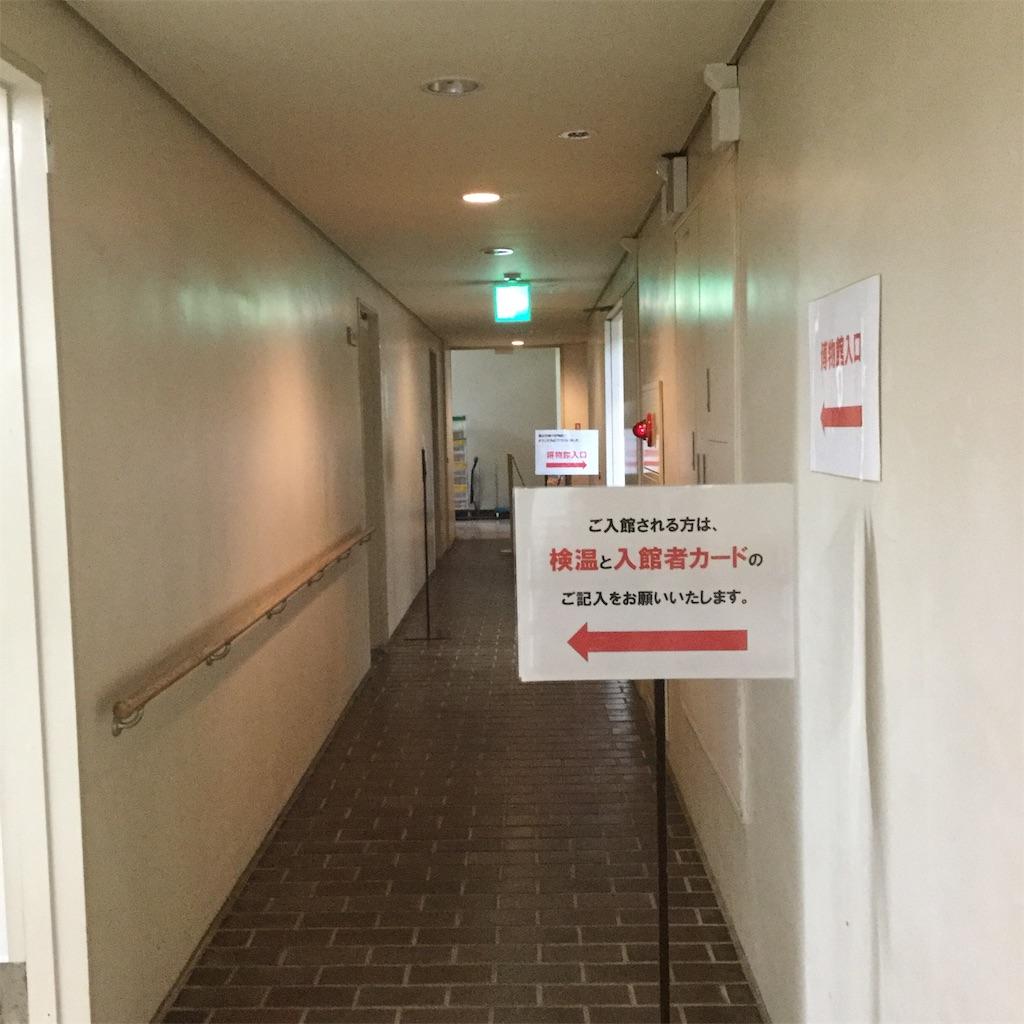 f:id:showtaro-aoki:20201210155104j:plain