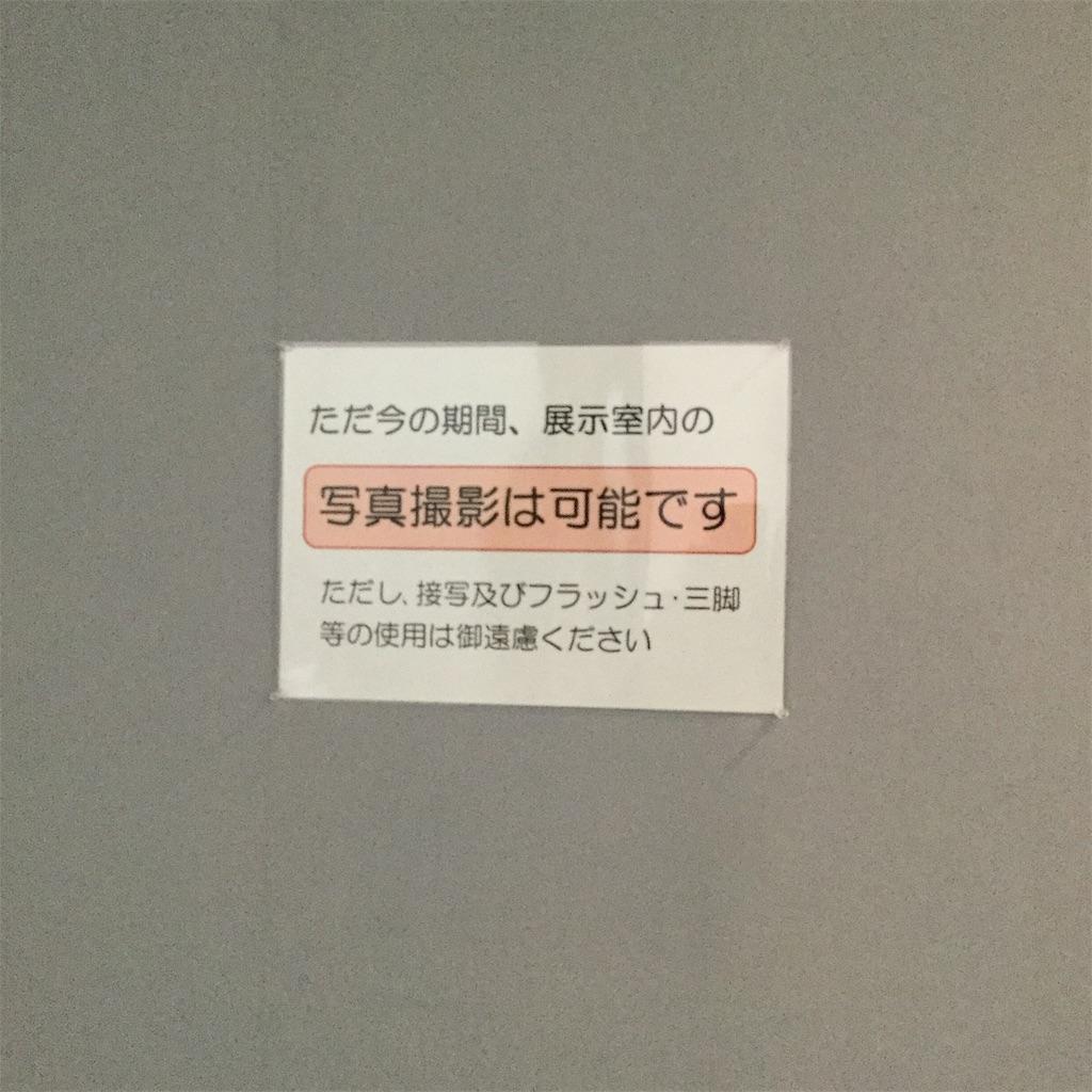 f:id:showtaro-aoki:20201210155114j:plain