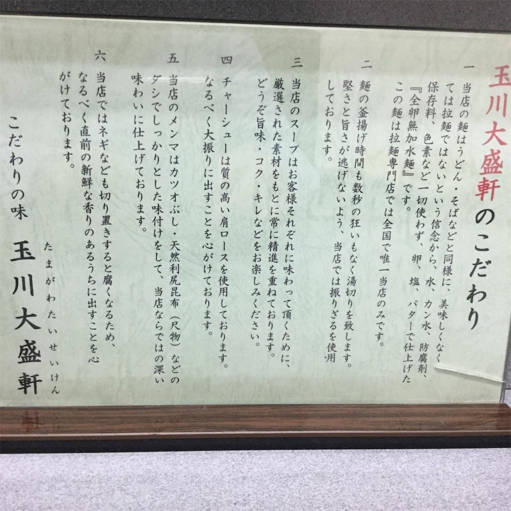 f:id:showtaro-aoki:20201210215832j:plain