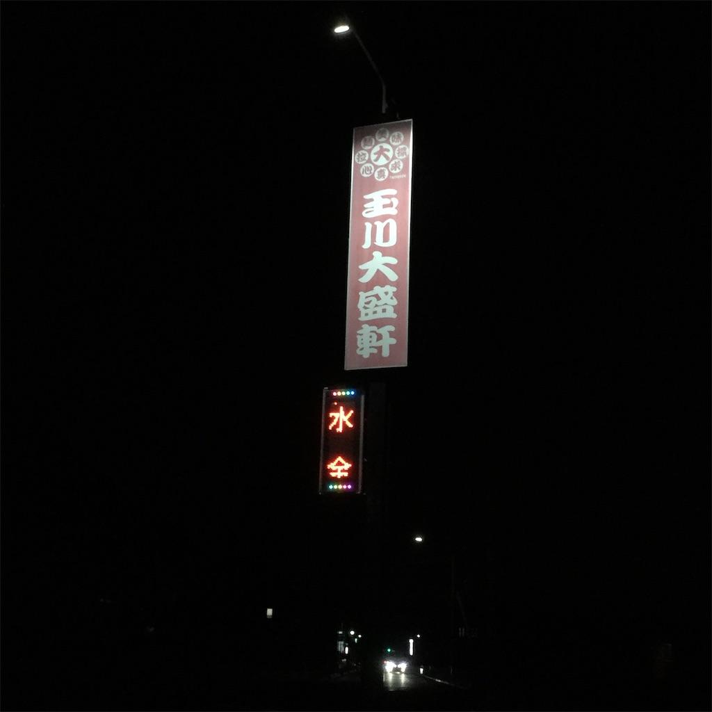 f:id:showtaro-aoki:20201210215846j:plain