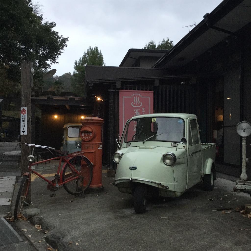 f:id:showtaro-aoki:20201210215856j:plain