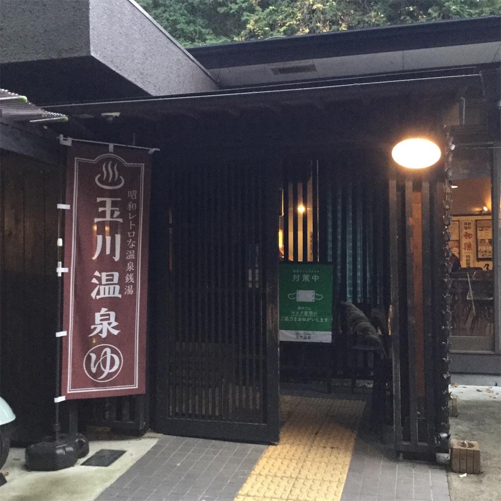 f:id:showtaro-aoki:20201210215911j:plain