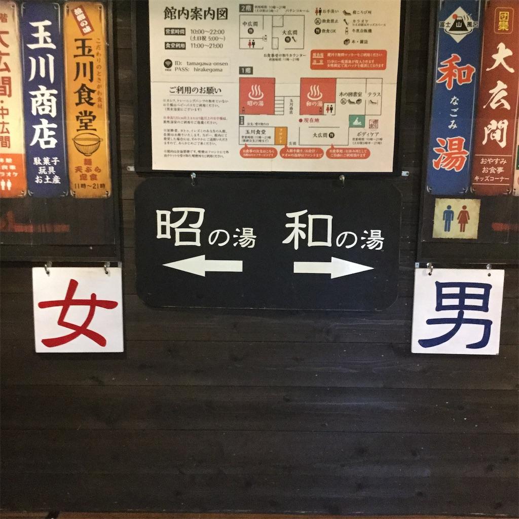 f:id:showtaro-aoki:20201210215927j:plain