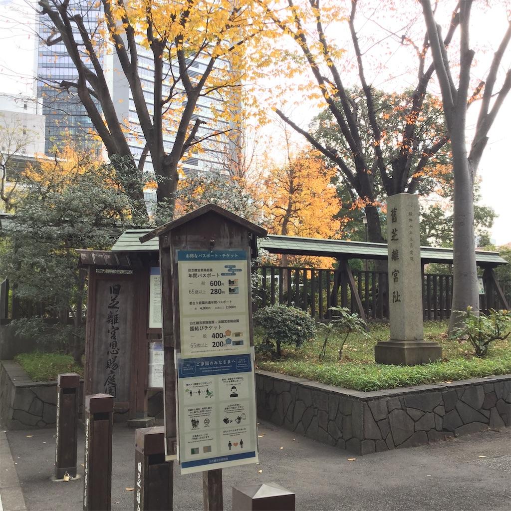 f:id:showtaro-aoki:20201222110539j:plain