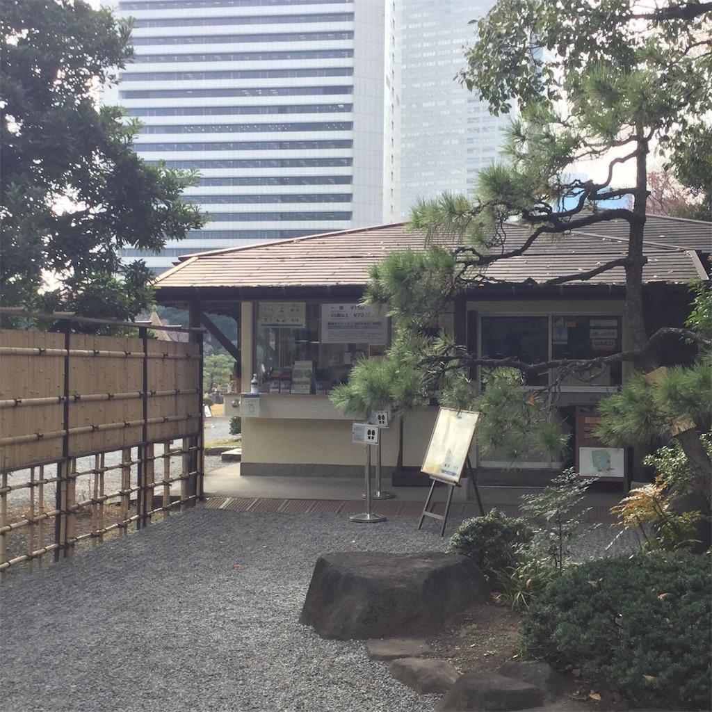 f:id:showtaro-aoki:20201222110659j:plain
