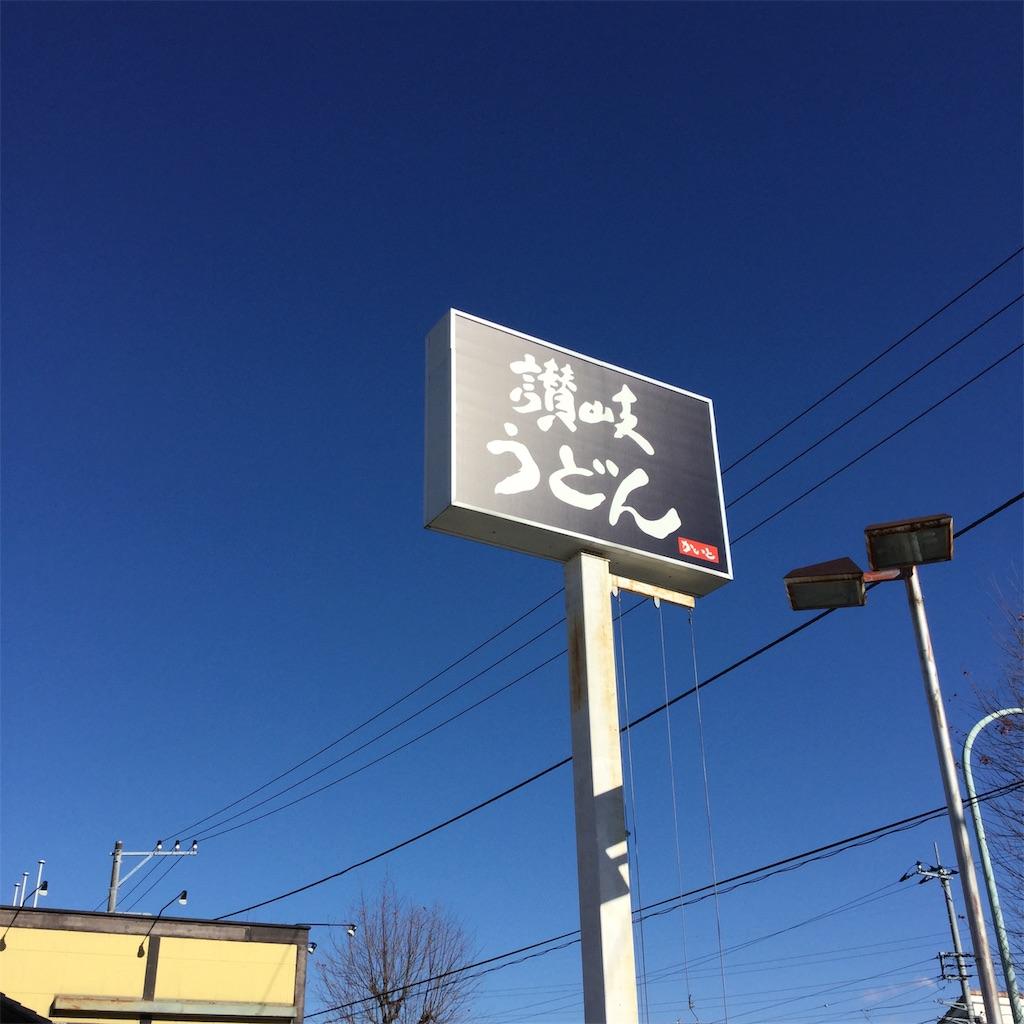 f:id:showtaro-aoki:20201225092212j:plain