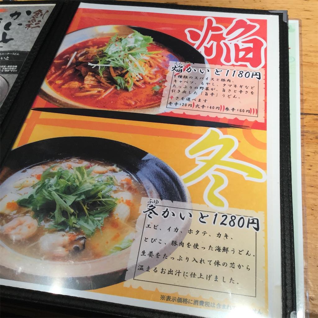 f:id:showtaro-aoki:20201225092216j:plain