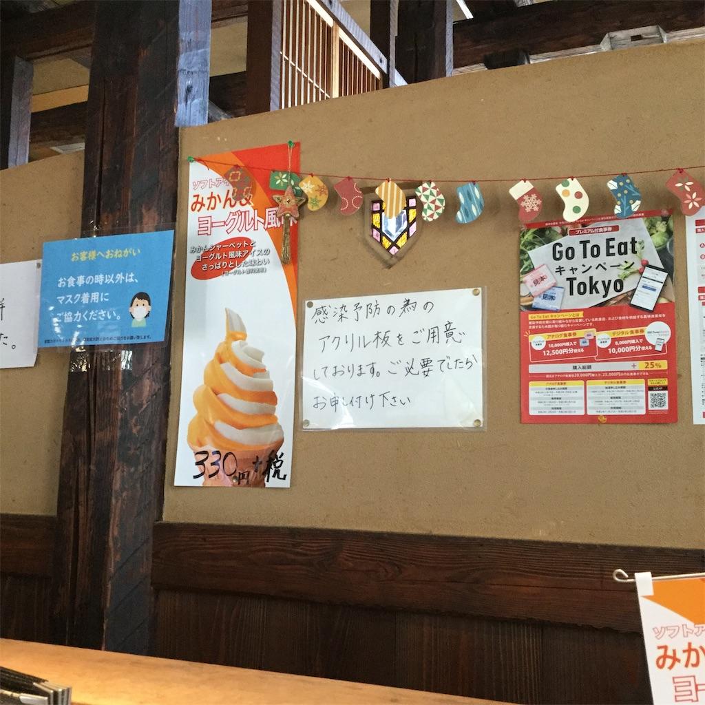 f:id:showtaro-aoki:20201225092224j:plain