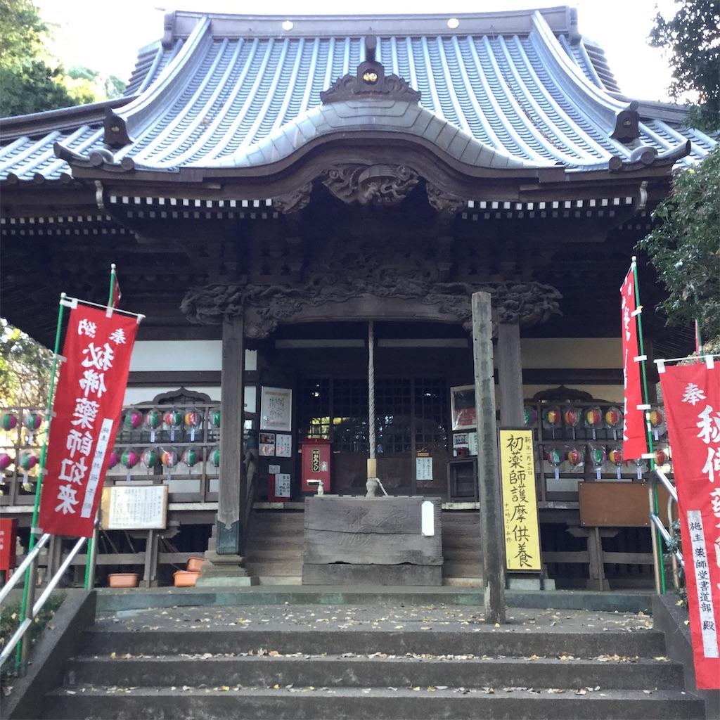 f:id:showtaro-aoki:20201230164904j:plain
