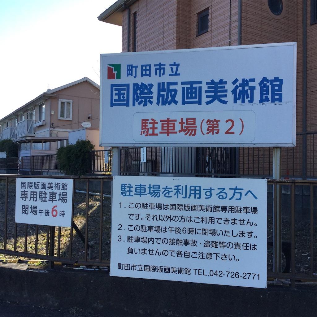 f:id:showtaro-aoki:20201230164918j:plain