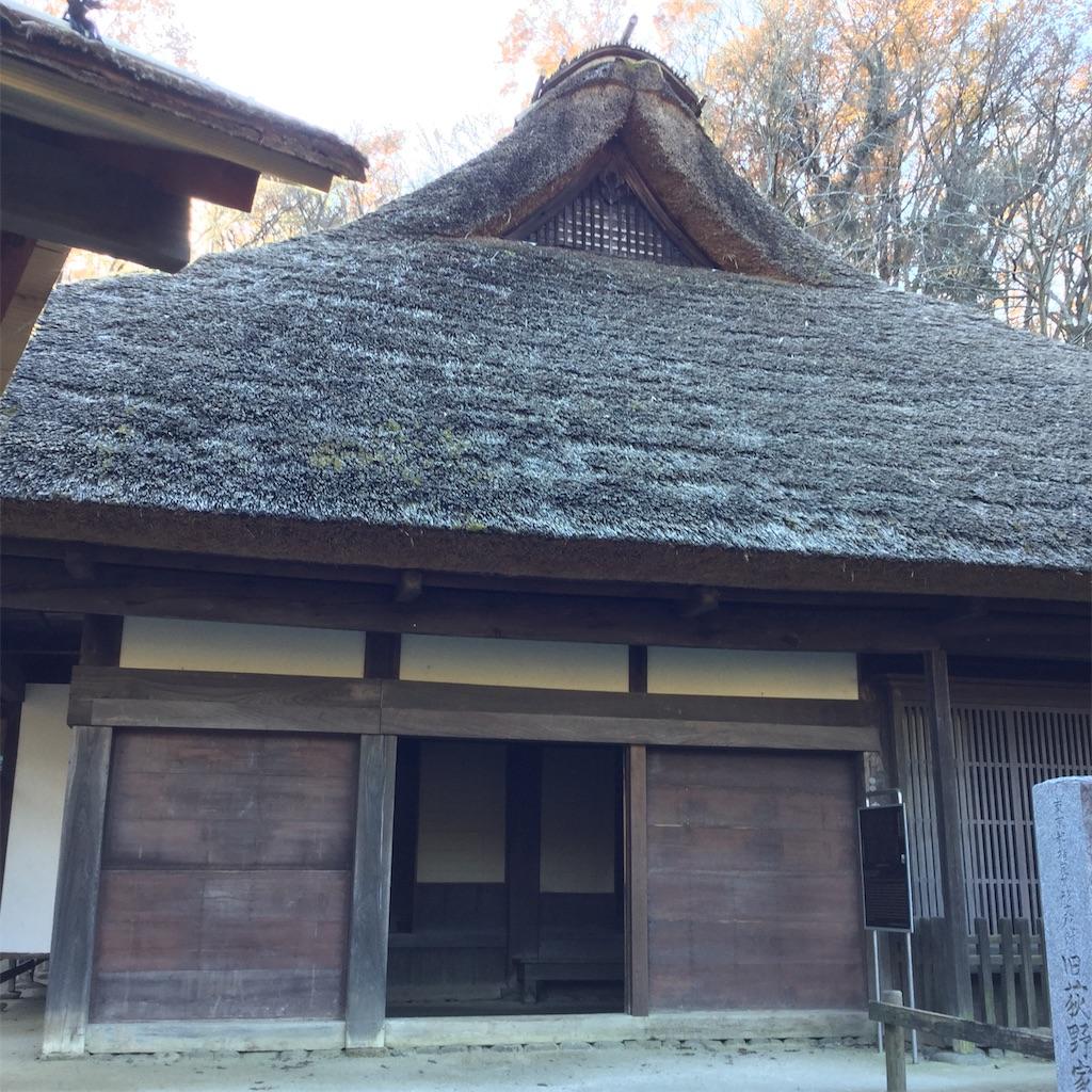 f:id:showtaro-aoki:20201230164933j:plain